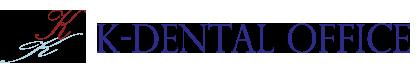 馬車道 関内 歯医者 / 歯科|K DENTAL OFFICE